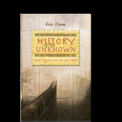 A History of the Unknown